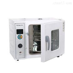 新款臥式電熱鼓風干燥箱(升級款)