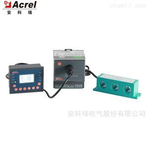 ARD2F-100+90L电动机综合保护器