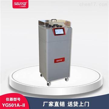 YG501A-II透湿试验仪 织物透湿量测定仪