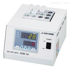 日本ASONE干式恒温器 (加热型)