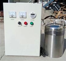 水箱杀菌仪