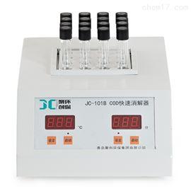 JC-101BCOD快速消解器