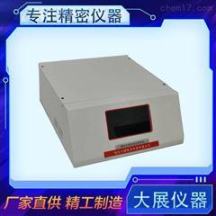 瞬态平面热源法导热仪产品展示