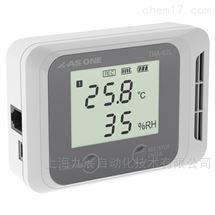 THA-02L数码温湿度计记录器