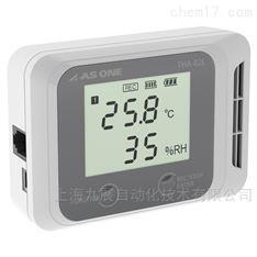 数码温湿度计记录器