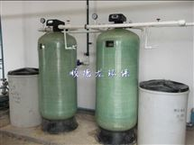 全自动软水器4