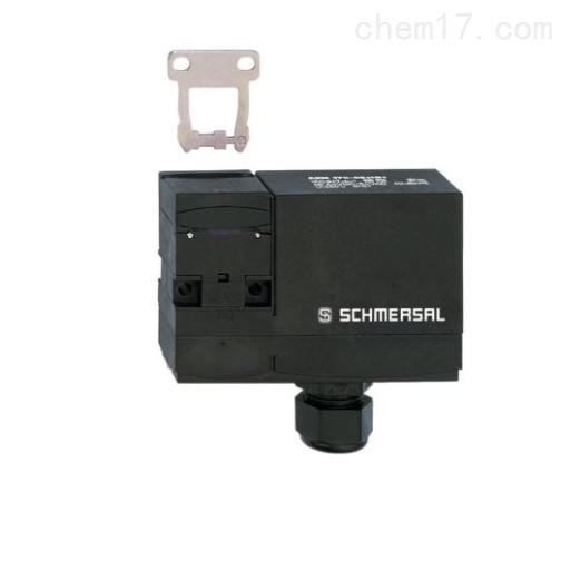 德国SCHMERSAL电磁安全锁