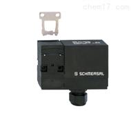 AZM 170-11ZRI-B1 24VAC/DC德国SCHMERSAL电磁安全锁