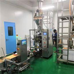 合肥信远辽宁锦州兽药粉剂散剂全自动生产线