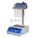 成都聚同可視氮吹儀自動故障檢測報警功能