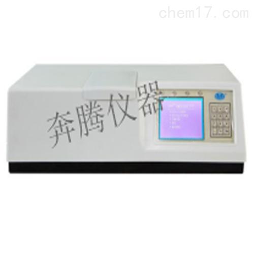 实验室分析红外光度测油仪