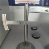 LD-50型雷氏夹膨胀测定仪的检定规程