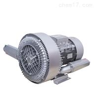 专业生产高压风机