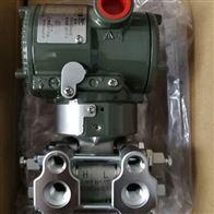 横河EJA120A微差压变送器总经销