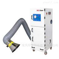 JC-5500KW全风工业布袋除尘器