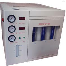 氮氫空一體機混合發生器HC-DFS537