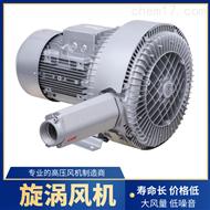 高壓鼓風機7.5kw
