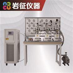 丁二烯釜式反应装置