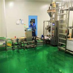 合肥信远广西贵港兽药散剂预混剂设备生产线