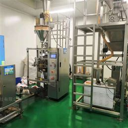 合肥信远广西北海兽药粉剂、消毒剂设备生产线