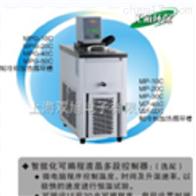 MPG50CMPG-50C制冷和加热循环槽