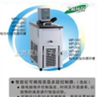 MPG-10C-MPG-10C制冷和加热循环槽