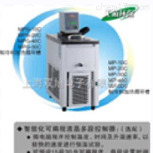 MP-40C-制冷和加热循环槽