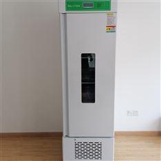 大容量恒温恒湿培养箱HWS-1000