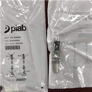LC12-F0510  订货号0127103瑞典派亚博PIAB液位补偿器