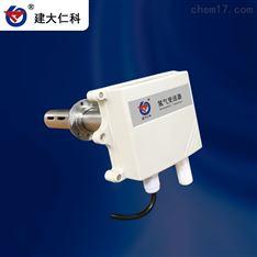 管道式氢气变送器