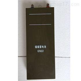 GN22锂电池