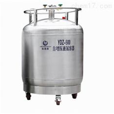 科莱斯YDZ-500自增压液氮罐