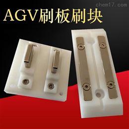 60A充电刷特别定制产品、AGV导航小车充电器