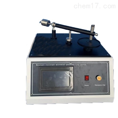医用防护服阻湿态微生物穿透试验仪