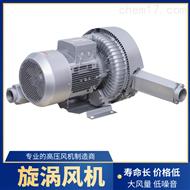 小型高壓鼓風機生產廠家