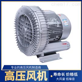 高压风机真空气泵