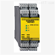SRB207AN 24V德国SCHMERSAL施迈赛安全监控模块