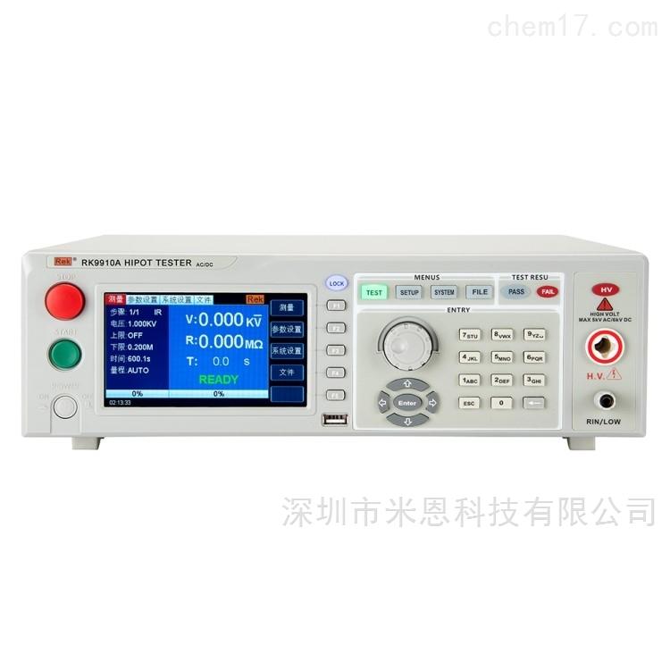 美瑞克Rek RK9910A程控耐压测试仪