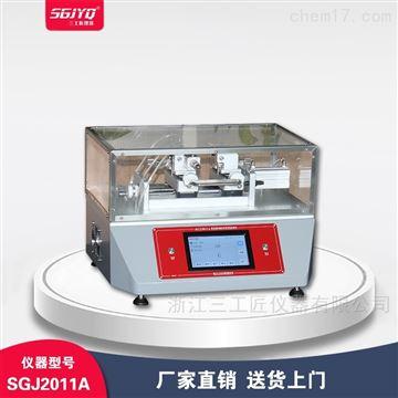 SGJ2011A塑料插扣件耐用性试验机