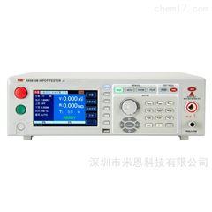 Rek-RK9910B美瑞克Rek RK9910B程控耐压测试仪