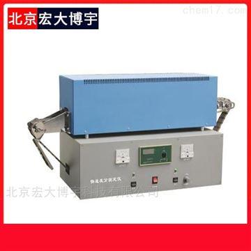 BKKH-1A新型快速灰分测定仪*测量灰分含量专用设备