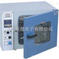 PH-070(A)PH070A干燥箱/培养箱
