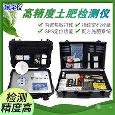 高精度土壤肥料养分专用检测仪