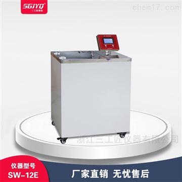 SW-12E耐洗色牢度试验机(12杯子)