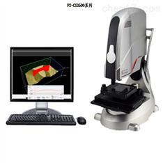 光学3D轮廓测量显微镜