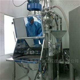 二氧化硅输送设备的供应