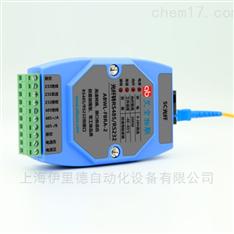 美国AB玻璃光纤电缆正品直销