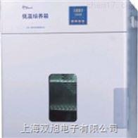 LRH-250CB-LRH-250CB低温培养箱
