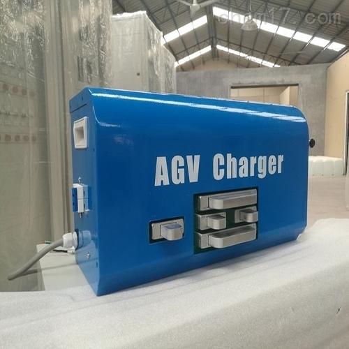 48V 90A AGV充电机