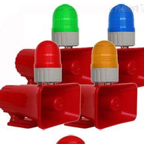 BC-3警报喇叭定制语音报警器